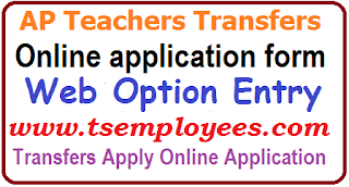 AP Teachers Transfers 2017 Online Application Form Web Couselling official Link
