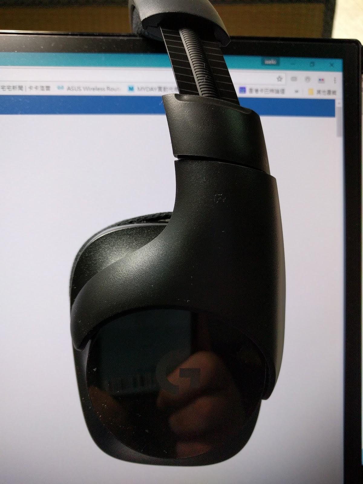 【心得】羅技 G533 WIRELESS DTS 7.1 聲道環繞音效遊戲耳麥 動手玩 @電腦應用綜合討論 哈啦板 - 巴哈姆特