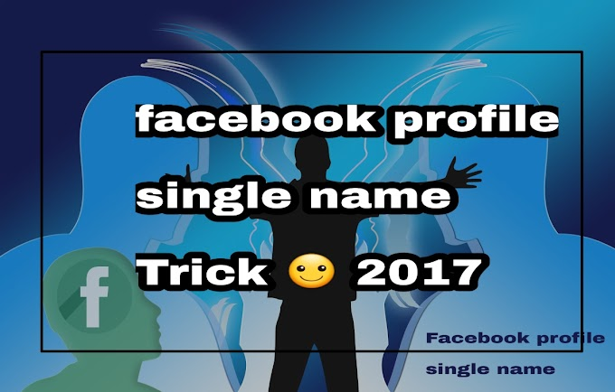 Facebook Par Single Name Kaise Banaye