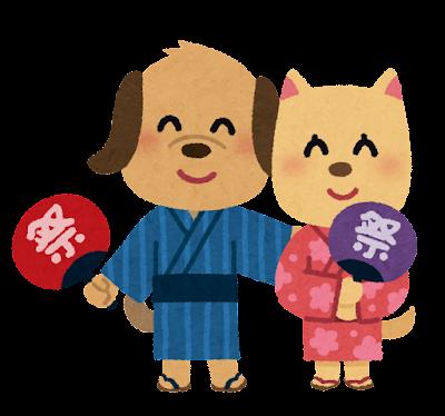 浴衣を着た犬のカップルのイラスト