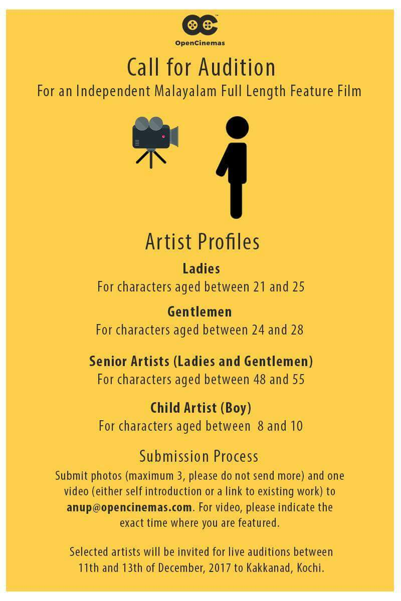 Looking For Male Female Senior Artists And Child An Upcoming Malayalam Full Length Independent Feature Film Directed By Anup Narayanan