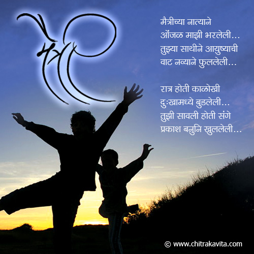 1 Wallpaper D: 21 best images about marathi quotes on