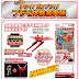 HGBC 1/144 Build Booster Red Version Campaign (FOR JAPAN USE ONLY)
