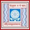 Rashtriya Sanskrit Sanstha Recruitment
