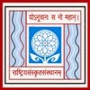 Rashtriya Sanskrit Sanstha Recruitment