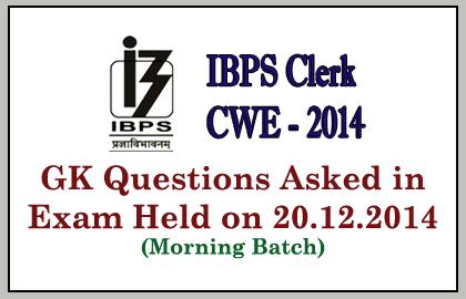 IBPS Clerk CWE 2014