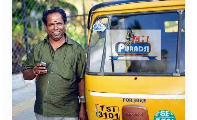 மனித நேயத்திற்கு மறு உருவம் இவர் - ஆட்டோ ரவி | He is a redeemer of humanity - Auto Ravi !