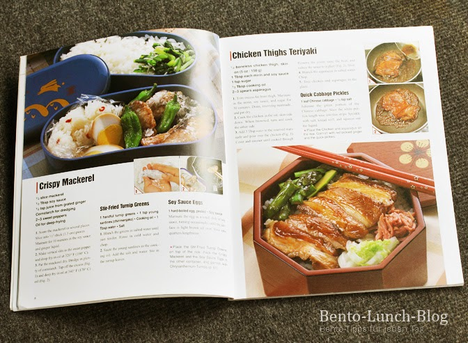 bento lunch blog buch review japanese meals on the go bento boxes von naomi kijima. Black Bedroom Furniture Sets. Home Design Ideas