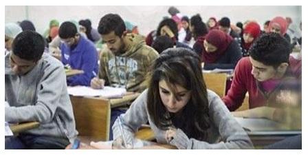 الوزارة تقرر زيادة رسوم التقدم لامتحانات الثانوية العامة والدبلومات الفنية