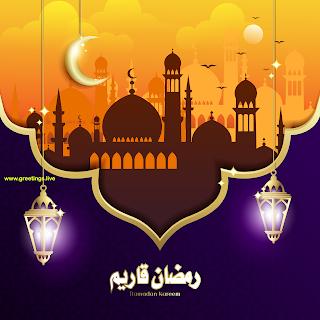 Ramadan kareem Greetings moon mosque golden stars ramadan lanterns sun birds calligraphy
