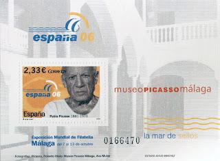 EXPOSICIÓN MUNDIAL DE FILATELIA, EL ARTE