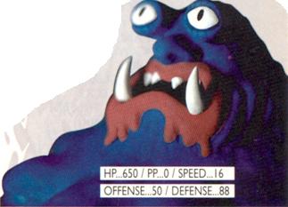 Master Belch EarthBound art artwork official Nintendo Power render