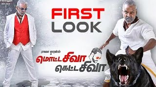 Motta Siva Ketta Siva Official Tamil Movie Motion Poster First Look Teaser Youtube HD Watch Online