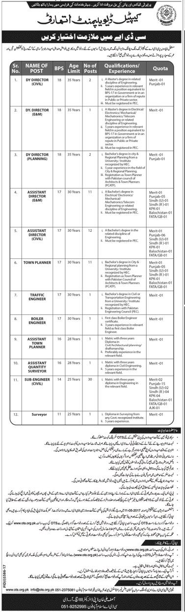 Capital Development Authority OTS Jobs