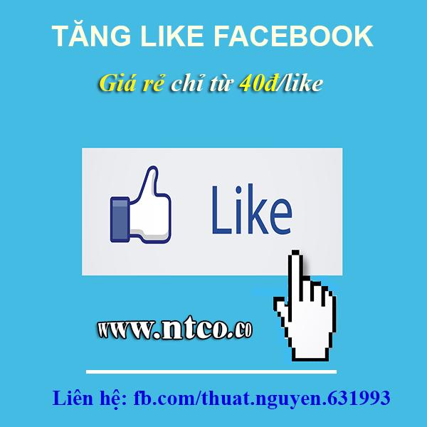 tang like facebook