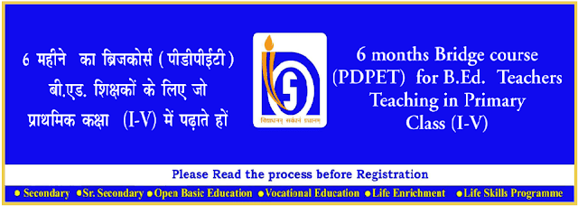 nios deled pdpet bridge course