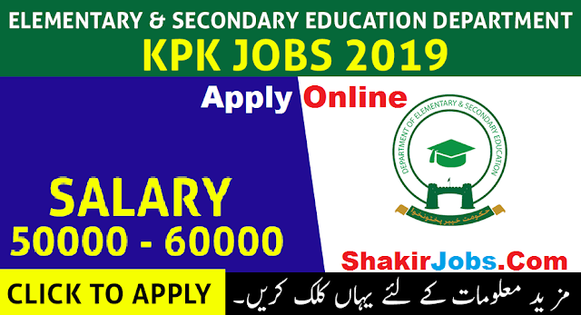 KPK Elementry Secondary jobs Shakirjobs febuary 2019 Teaching jobs
