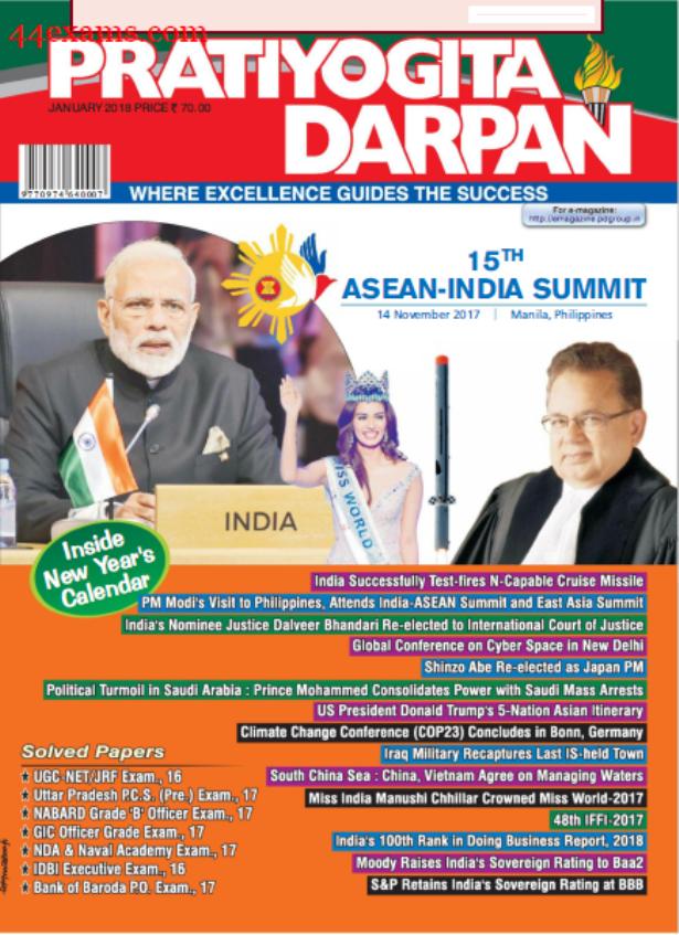 Pratiyogita Darpan Current Affairs (January 2019) : For All Competitive Exam Hindi PDF Book