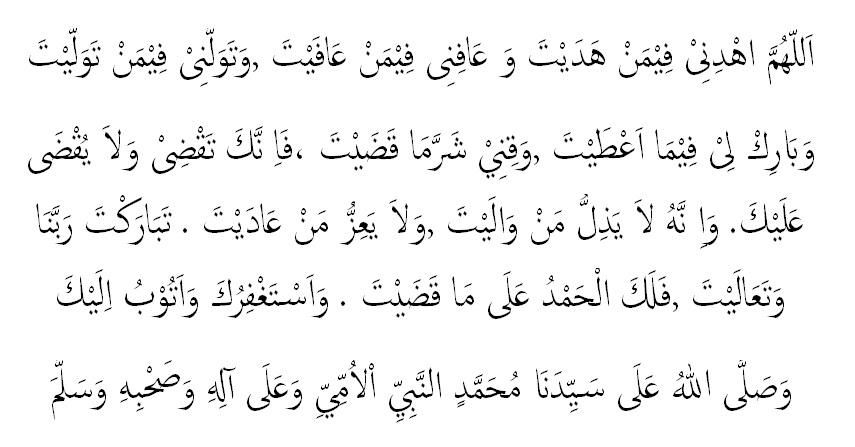 Teks Arab Dan Latin Doa Qunut Beserta Terjemahannya Cinta