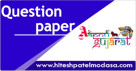 TAT Higher Secondary Exam Question Paper 2018 : Exam Date 28-October-2018..Available Soon!