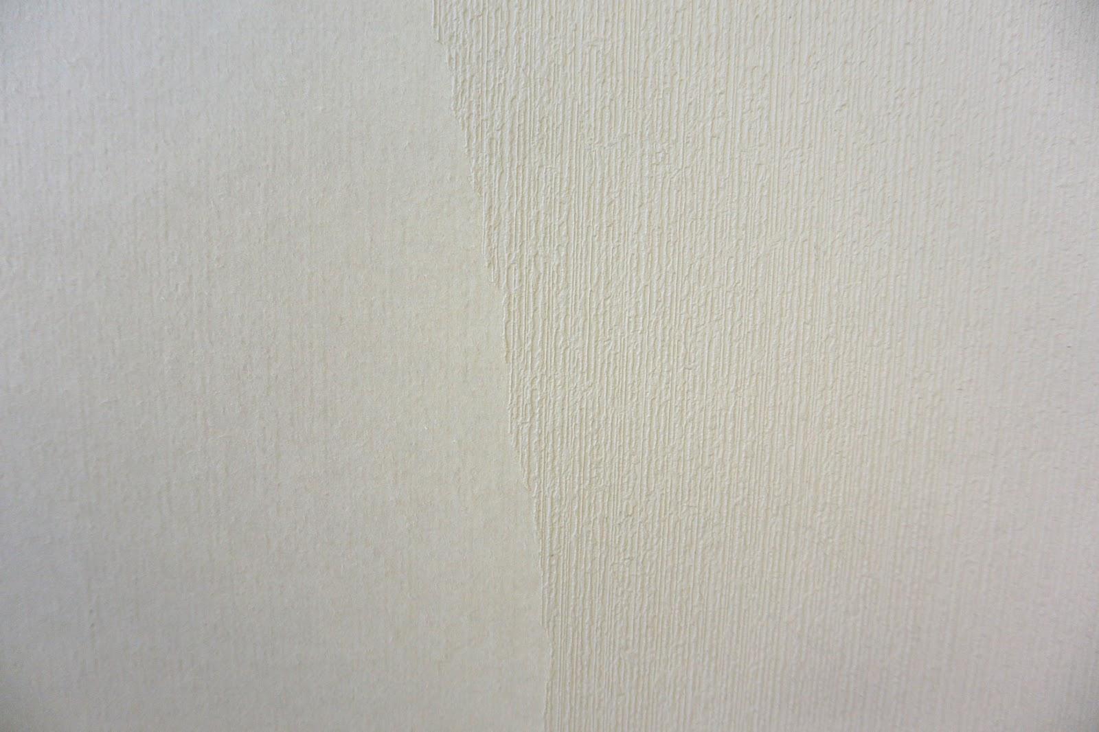 Currentful 壁をdiyペンキ塗り