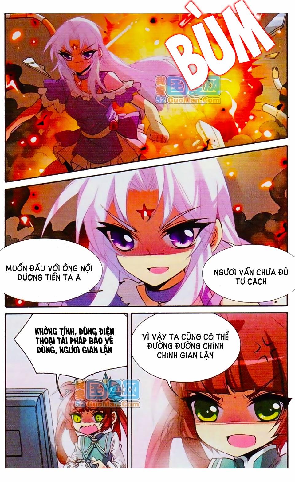 Tam Nhãn Hao Thiên Lục - Chap 76