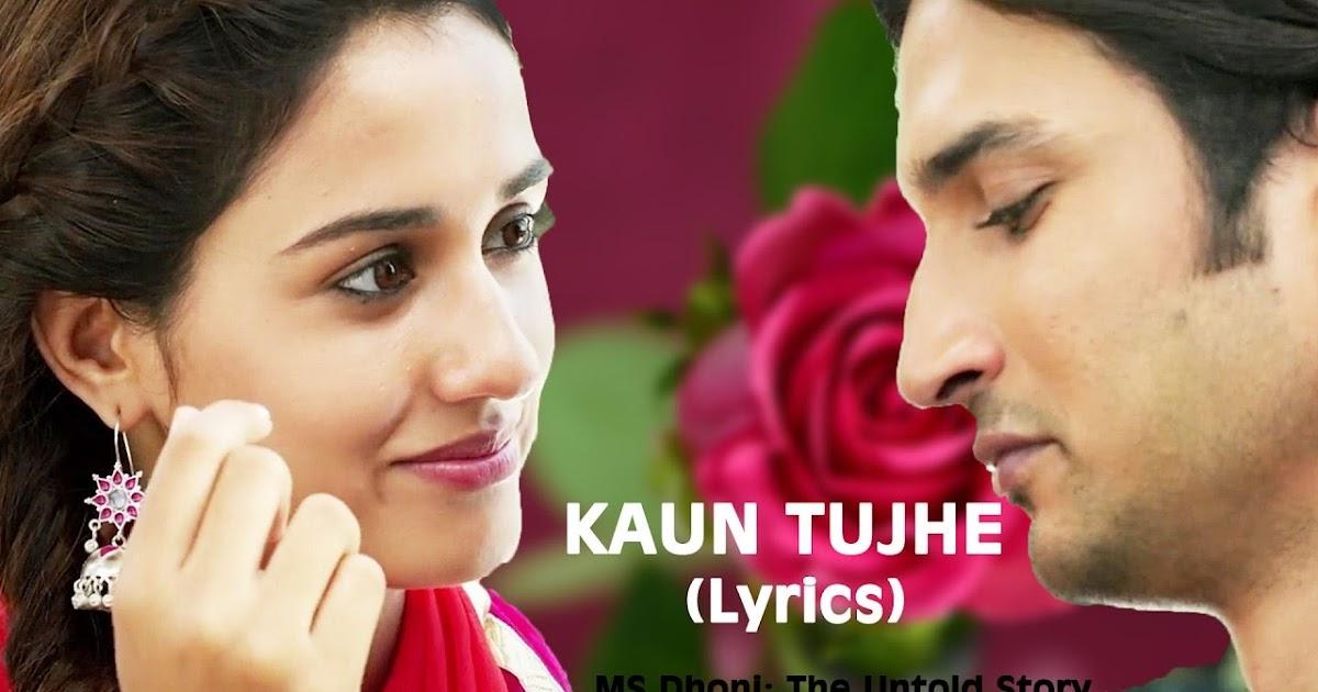 Kaun tujhe yun pyar karega Lyrics - Lyricsdaw