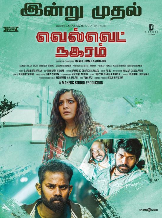 VELVET NAGARAM (2020) Tamil 300MB WEB-DL 480p ESubs