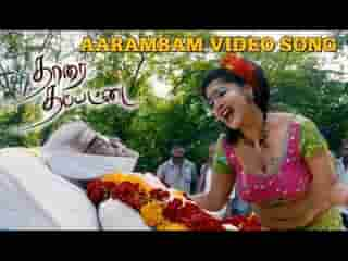 Aarambam Aavadhu Tamil Full Video Song