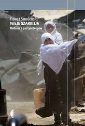 http://lubimyczytac.pl/ksiazka/3778847/wieje-szarkijja-beduini-z-pustyni-negew