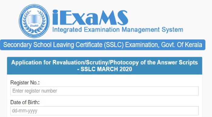 SSLC REVALUATION 2020