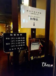 台北中山站捷運美食推薦!日式定食平成十九
