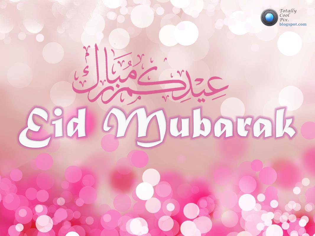 Eid Mubarak 2019 HD Images
