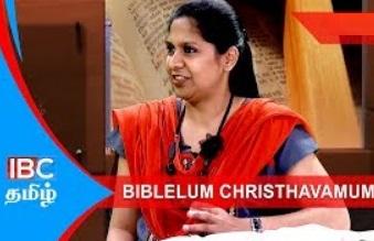 Biblelum Christhavamum 07-11-2017 IBC Tamil Tv