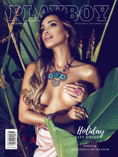 Download Playboy Philippines November December 2016 PDF