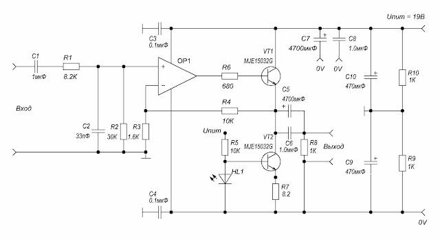 Усилитель для наушников с общей ООС. Выход на биполярном транзисторе.