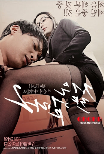 Life Of Sex (2017) [เกาหลี 18+] [Soundtrack ไม่มีบรรยายไทย]