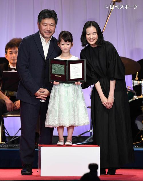 Yū Aoi, Miyu Sasaki, Hirokazu Kore-eda