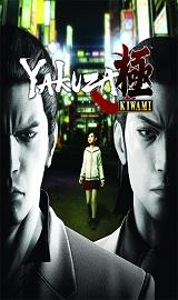 8a827d0dd6ae549e31cdf0e0955134e6 - Yakuza.0.Update.v4-PLAZA