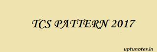 tcs-apti-pattern-2017