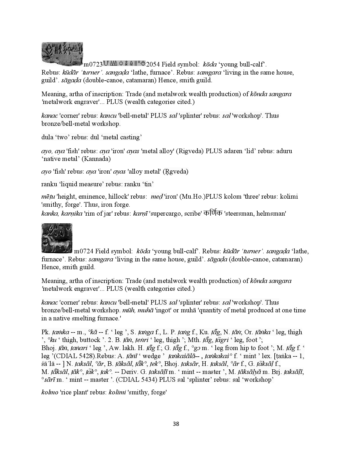 Set 18 Mohenjo daro inscriptions VākyapadÄ ya m627 to m873