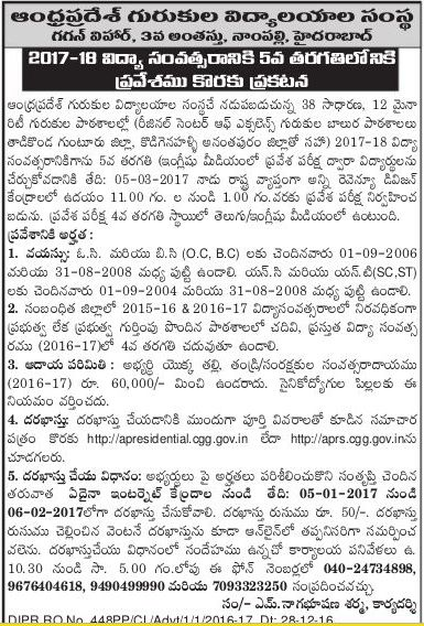AP residential school notification 2018-19 application form, aprs admissions 2018