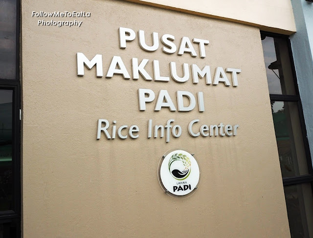 Rice Info Center