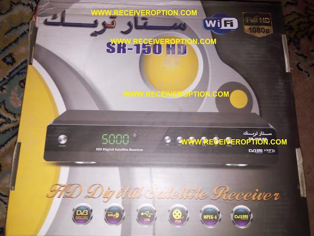 STAR TRACK SR-150 HD RECEIVER CCCAM OPTION