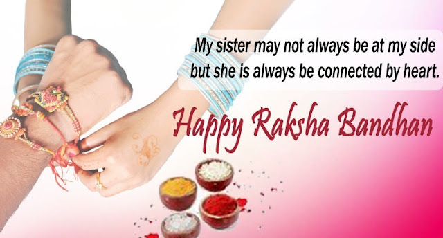 Happy Raksha-Bandhan-2017-Wishes-Sms-Messages-Quotes-with-Images