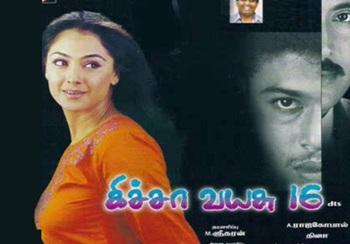 Kicha Vayasu 16 Tamil Movie Audio Jukebox (Full Songs)