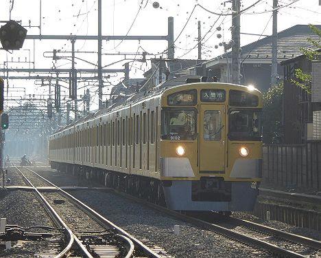 【9000系久々充当!】急行 入間市行き9000系エコマークなし・20000系FCLED(2017年入間航空祭臨時列車)