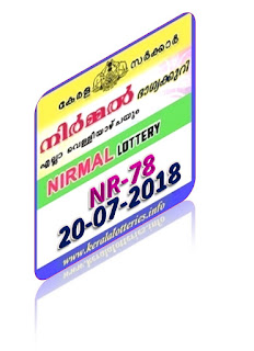 resultkeralalotteries.info, kerala lottery result nirmal lottery (NR-78), live new number in live lottery, keralalottery results, newly added numbers, 20 JULY 2018 Result, kerala lottery,  kl result, nirmal lottery NR-78 results 20-07-2018, yesterday lottery results, lotteries results, 20 07 2018 nirmal lottery, keralalotteries,  kerala lottery, keralalotteryresult, kerala lottery result, kerala lottery result live, kerala lottery today, kerala lottery result today, kerala lottery results today,  today kerala lottery result, 20.07.2018, kerala lottery result 20-07-2018, NIRMAL lottery results, kerala lottery live videos, kerala lottery lucky number winning method, kerala lottery morning result, kerala lottery result, kerala lottery result nirmal today, kerala lottery nirmal today result, nirmal kerala lottery result,  nirmal lottery  NR 78, live nirmal lottery nr 78, nirmal lottery, 20.07.2018 kerala lottery today result nirmal,  20/07/2018 nirmal lotterynr78, today nirmal lottery result lottery movie, kerala lottery kerala lottery details kerala lottery department kerala lottery d kerala lottery definition, kerala lottery email, kerala lottery enquiry kerala lottery e kerala lottery entry kerala lottery entry result kerala lottery fb kerala lottery facebook kerala lottery formula kerala last 3 numbers, kerala lottery 4 digit winning tricks,  kerala lottery 4 digit number,  today kerala lottery kerala lottery results kerala lottery sambad kerala lottery result 2018  kerala lottery google  kerala lottery app kerala lottery application kerala lottery app download kerala lottery apk, kerala lottery prize claim kerala, kerala lottery calculater, check kerala lottery chart, kerala lottery lottery 6 number chart, kerala lottery result application form, kerala lottery business, buy kerala lottery, kerala lottery online purchase, kerala lottery by post, kerala lottery bumper, kerala lottery lottery forum kerala lottery facbook kerala lotterymarch, kerala lottery mudivugal, kerala lottery music, kerala lottery machine booking, kerala lottery online buy, kerala lottery pournami, kerala lottery result today live , kerala lottery results today, kerala lottery results today live, lottery result,kerala lottery result today Nirmal,  nirmal sing, kerala lottery 3 tarik,  kerala lottery barcode scanner, kerala lottery com kerala lotterycomputer kerala lottery chat kerala lottery download kerala lottery date