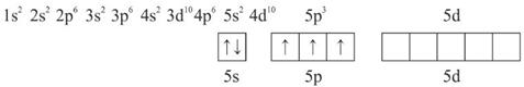 konfigurasi elektron SbCl5
