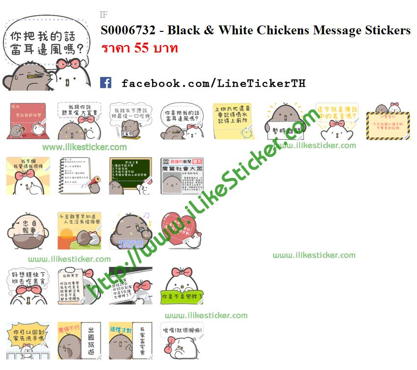 Black & White Chickens Message Stickers